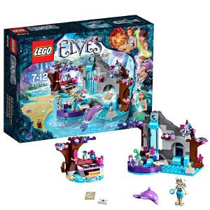 LEGO 乐高 Elves精灵系列 水之精灵娜伊达的神秘水疗池 积木拼插儿童益智玩具 41072