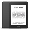 kindle官方旗舰店 亚马逊Kindle Paperwhite3电子书阅读器kindle7代电纸书kpw3包邮