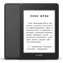 【儿童节特惠价,5.17~5.21日】亚马逊Kindle Paperwhite3电子书阅读器kindle7代电纸书kpw3包邮