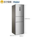 【苏宁易购】Haier/海尔BCD-258WDPM三门冰箱家用节能三开门冷藏冷冻风冷无霜