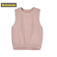 巴拉巴拉童装女童针织背心儿童秋装2017新款中大童纯色保暖马甲潮