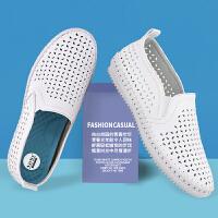 奥古狮登夏季新品镂空透气小白鞋女乐福鞋韩版休闲鞋
