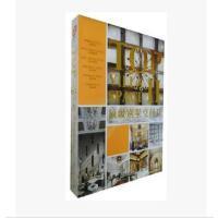 别墅空间 II (现代,新古典,新中式,欧式,美式风格)