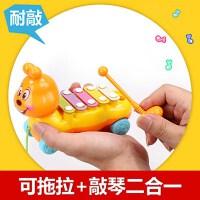 欢乐拖拉毛毛虫玩具琴婴幼儿益智宝宝玩具手敲琴0-1周岁3-6个月