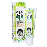 韩国LG 倍瑞傲天然维生素儿童牙膏青葡萄味80g