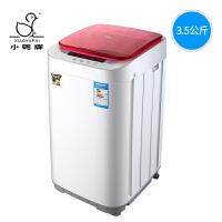 小鸭牌 XQB35-3135 3.5kg全自动迷你洗衣机小婴儿童波轮脱水甩干