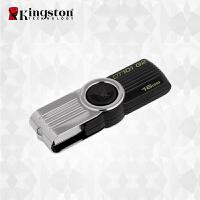 【当当自营】 KinGston 金士顿 DT101G2/16G 优盘 USB2.0