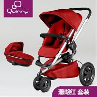 【当当自营】好孩子荷兰Quinny Moodd Xtra 高景观 双向避震 可坐可躺 可折叠 婴儿推车睡篮套 葡萄紫