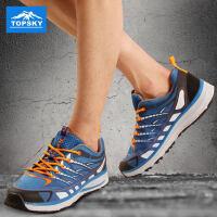 【新品】Topsky/远行客 户外运动男女探险透气减震徒步跑步越野跑鞋