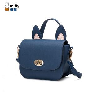 米菲2017春夏新款女包 可爱兔耳朵单肩斜跨包 mini小包包