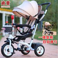 儿童三轮车脚踏车充气轮旋转大座椅三合一婴儿手推车1-3岁自行车6