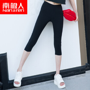 南极人 新款夏季修身显瘦七分打底裤女薄款