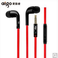 爱国者(aigo)A660 立体声 入耳式 音乐线控手机耳机 耳麦 通用 兼容 降噪 红色 A660红色