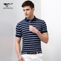 七匹狼短袖T恤 夏季新品 中青年时尚商务休闲条纹翻领100%棉短T