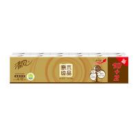 [当当自营] 清风 手帕纸 原木金装 4层8张12包 卫生纸