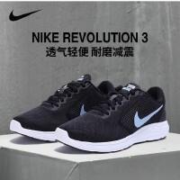 NIKE耐克2017年新款女子WMNS NIKE REVOLUTION 3跑步鞋819303-012