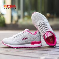 【618狂嗨继续】CBA女子休闲鞋 2017新款女士轻便减震运动休闲跑鞋女款简约休闲潮鞋