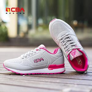CBA女子休闲鞋 2017新款女士轻便减震运动休闲跑鞋女款简约休闲潮鞋
