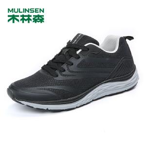 木林森男鞋 新款男士舒适透气休闲板鞋 潮流时尚男板鞋005367606