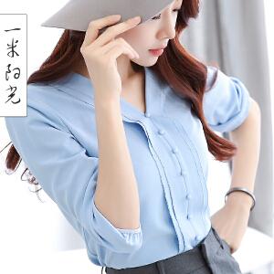 一米阳光2017春装韩版v领雪纺衫女半袖百搭纯色上衣女