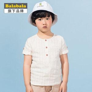 【6.26巴拉巴拉超级品牌日】巴拉巴拉旗下 巴帝巴帝男童棉麻风套头短袖衬衫2017夏装儿童衬衣