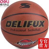 【得力品牌日满100减50】得力F1109PU吸汗篮球7号标准耐磨弹性好运动训练比赛篮球 体育用品