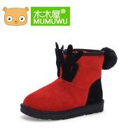 木木屋冬季新款加绒加厚保暖棉鞋防滑中筒靴子平跟中大女童雪地靴