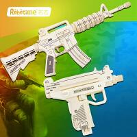 若态立体拼图儿童玩具枪手枪手工diy军事模型拼装男孩生日礼物