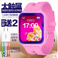 【支持礼品卡】比能儿童定位智能手表手机插卡打电话男孩女孩GPS防水小学生手表