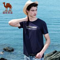 骆驼男装 2017夏季新款时尚青年简约字母印花圆领短袖T恤衫男上衣