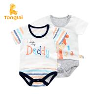 童泰2017新款婴儿衣服新生儿0-6个月宝宝衣服包屁衣三角哈衣两件