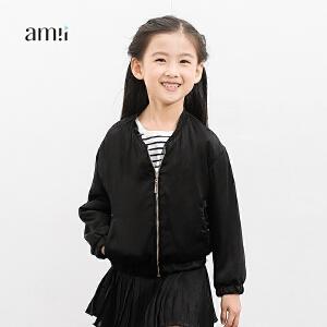 amii童装2017春新款女童绣花拉链开衫中大童儿童纯色休闲外套