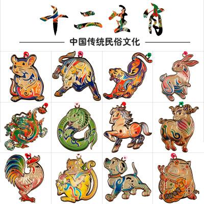 品轩阁 中国风系列金属创意书签-十二生肖 聚财猪