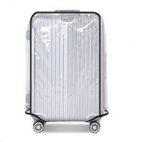 御目 行李箱保护套 20寸拉杆箱登机箱套防水耐磨防雨加厚24寸28寸旅行箱透明防尘罩外套