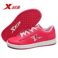 特步时尚休闲女款运动鞋舒适轻便舒适休闲板鞋