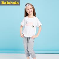 巴拉巴拉儿童七分裤短袖套装2017夏款女中大童休闲童装两件套半袖