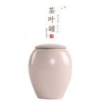 陶瓷麻布密封储藏锡罐散装普洱红茶花茶旅行随身小号粗陶茶叶罐子