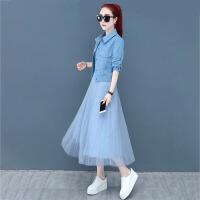 茉蒂菲莉 套装 女式韩版小香风时尚套装女夏季短袖V领衬衫+显瘦包臀套裙学生裙子学院风两件套