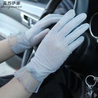 夏季短款防晒手套女开车防紫外线触屏蕾丝防滑舒适透气薄款手套女