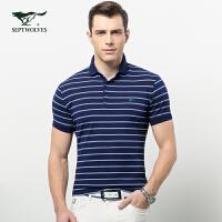 七匹狼T恤17夏季男士时尚商务休闲青年纯棉条纹翻领短袖T恤Polo衫