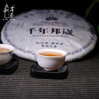 买1送1 同款】才者 千年邦崴普洱茶生饼357g 2016年早春古树茶七子饼生茶