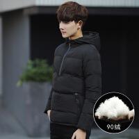 冬季男士纯色羽绒服韩版修身百搭短款连帽羽绒外套