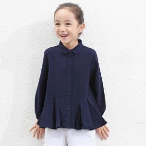 amii童装2017春装新品女童长袖衬衫百搭中大童儿童圆领衬衣寸衫