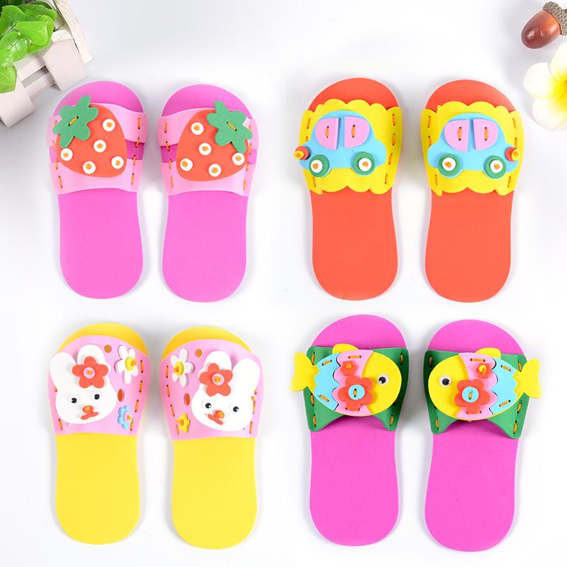 孩派eva手工缝制立体diy手工制作材料包动物拖鞋拖鞋