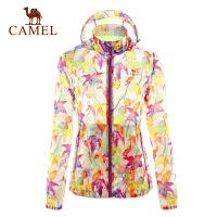 camel骆驼户外皮肤衣 防紫外线UPF40+轻薄运动防晒风衣女