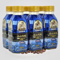 台湾伯朗咖啡 蓝山风味咖啡饮料 三合一咖啡即饮品 330ml*6瓶装