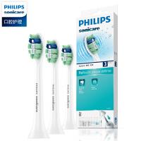 飞利浦hx9023三只装 清除牙菌斑 牙刷头
