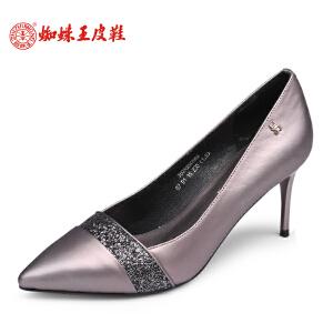 蜘蛛王女鞋春秋新款尖头女士高跟鞋细跟通勤浅口亮色正装单鞋子女