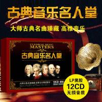正版汽车载CD光盘世界古典音乐钢琴曲莫扎特贝多芬巴赫cd黑胶碟片