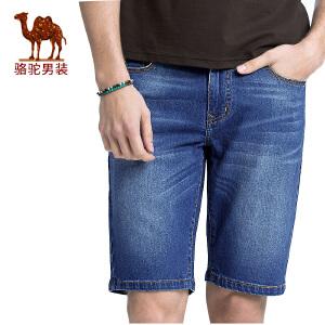 骆驼男装 2017夏季新 款时尚休闲男牛仔短裤水洗直筒中腰男裤子